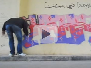 'COLORFUL CRIME' GRAFFITI FROM MOROCCO