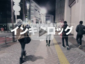 INK & CLOG, 'DSTRY TOKYO'
