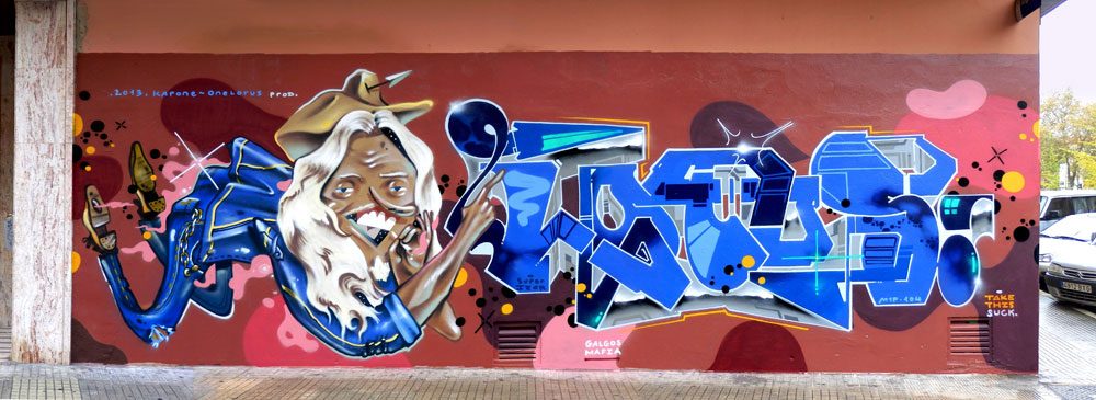 bendito_rage_graffiti_montana_colors_11