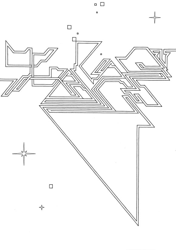 KACAO77-OUTLINE-2012