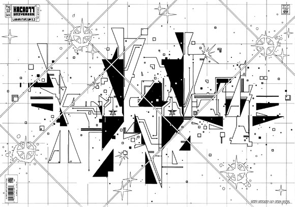 KACAO77-UNIVERSES-2011-BLACK-WHITE-SKETCH