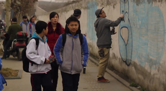 """Once Upon a Time Graffiti 'once Upon a Time in Cheng Du"""""""