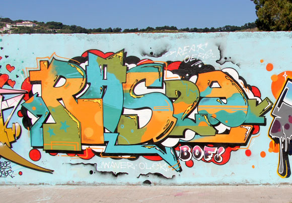 wall2_11