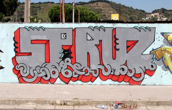 wall2_2