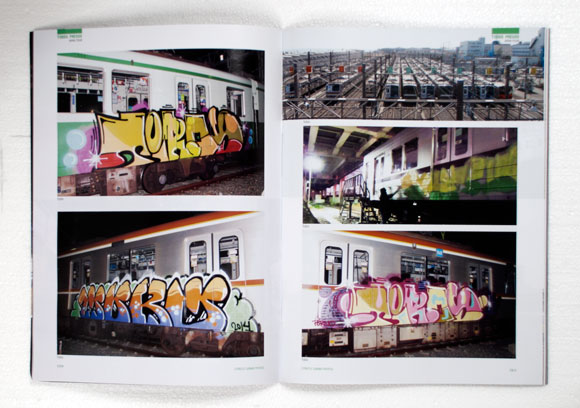 ego_war_magazine_graffiti_mtn_1