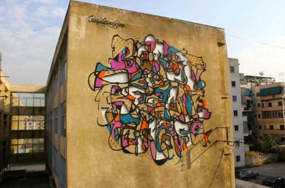 katre_reso_montana_gallery_montpellier_3