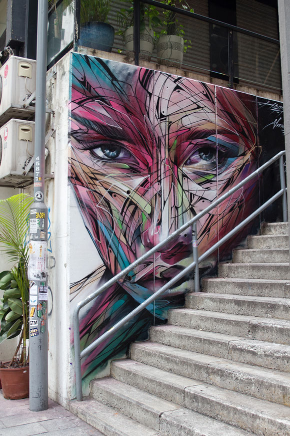 hk_walls_montana_colors_hopare