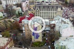 ARYZ IN UKRAINE
