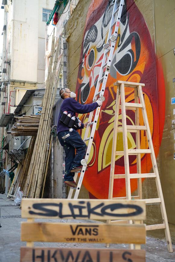 Wailok-HKwalls-Suiko-1