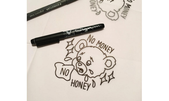 wonder_welen_mtn_no_money_no_honey_
