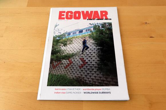 egowar_14_review_mtn_world_